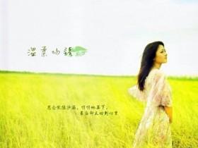 女人最珍贵的礼物发烧人声试音天碟 碧娜《温柔吻语HQCD》p015