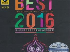 情劲劲爆电音舞曲《BEST 2016[英文版]》d029