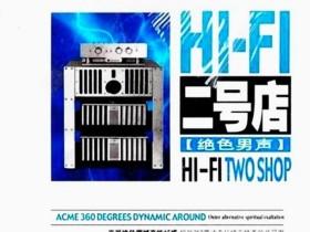 享受绝佳震撼高临场感《HI-FI二号店·绝色男声 2CD》 m122