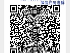 宝马X2车友微信群,宝马X2车主交流群