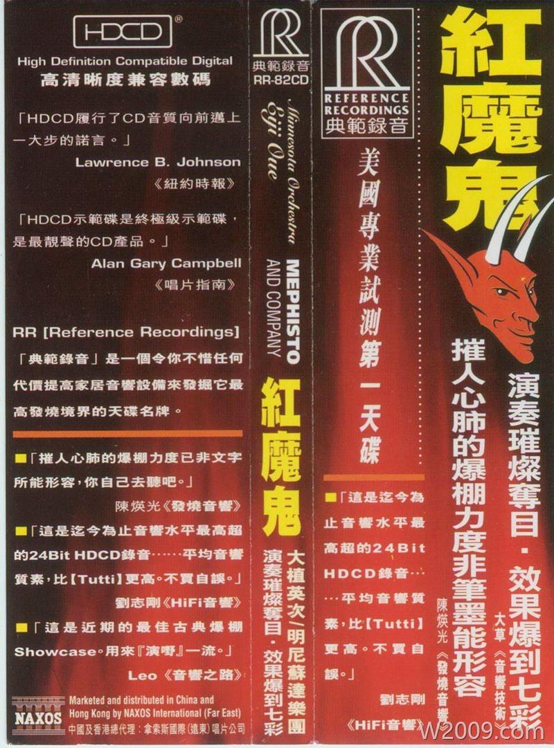 第一天碟《红魔鬼》美国专业测试 n001
